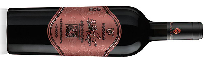 Ningxia Dongfangyuxing Winery, Ge Rui Hong Winery Owner, Helan Mountain East, Ningxia, China, 2015